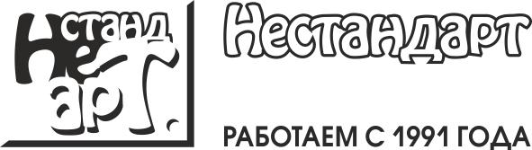 Наружная реклама | Вывески | Рекламная мастерская Нестандарт - дизайн, согласование, изготовление, производство, монтаж наружной рекламы вывесок